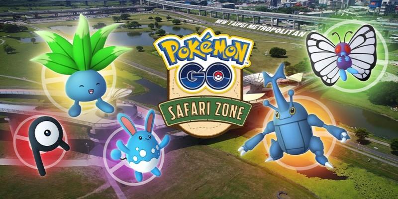 在新北市大都會公園的背景下,可以見到還有稀有寶可夢「未知圖騰」跟南美限定的蟲系寶可夢「赫拉克羅斯」。(圖擷自Pokemon Go官網)