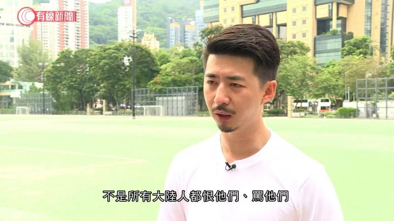 中國律師陳秋實認為,黨和政府控制了言論,想要到香港「親眼見證」。(擷取自「有線中國組」臉書粉絲專頁)