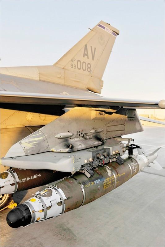 美對台軍售包含三套GBU-54「雷射導引聯合直攻彈藥」(LJDAM)導引段套件。(取自美空軍網站)