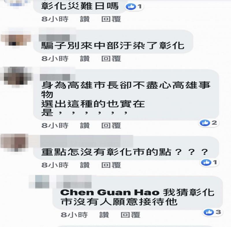 韓國瑜9/1首訪彰化,網路一面倒抨擊,還有人說是:「彰化災難日。」(記者湯世名翻攝)