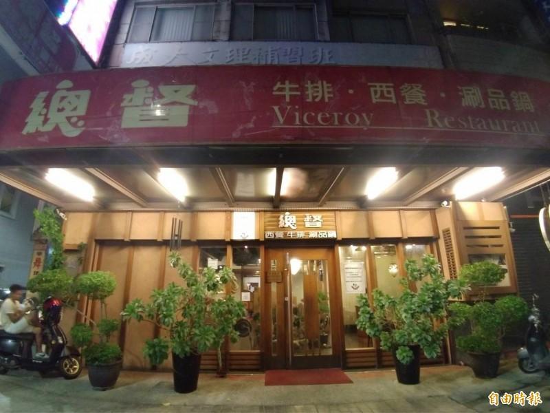 總督西餐廳嘉義店將營業到8月底,熟客都很不捨。(記者王善嬿攝)