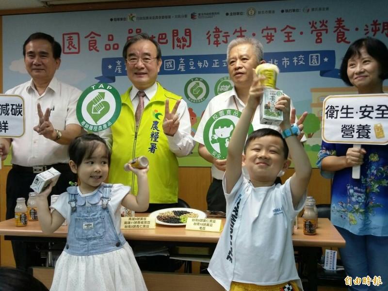 農委會推國產豆奶進校園,鼓勵民眾選購國產豆類製成的豆奶產品。(記者吳亮儀攝)