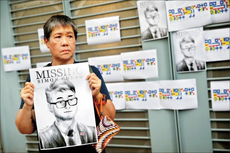 港人21日晚間在英國總領事館外發起「釋放Simon Cheng」行動。(路透)
