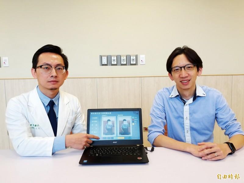 《TAIPEI TIMES》 AI matches expert diagnosis rate