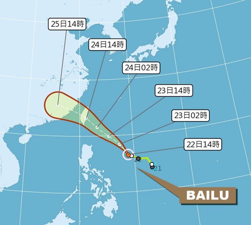 《TAIPEI TIMES》 Storm alerts expected