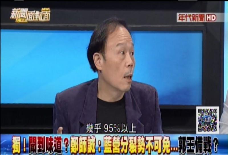 鄭師誠表示,他得到的消息,柯跟王95%以上要出來選。(擷取自新聞面對面)