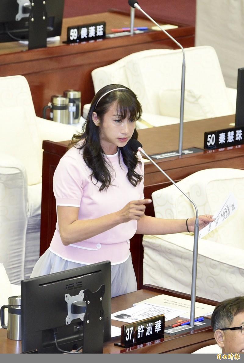 民進黨台北市議員許淑華參選松山信義區立委。(資料照)