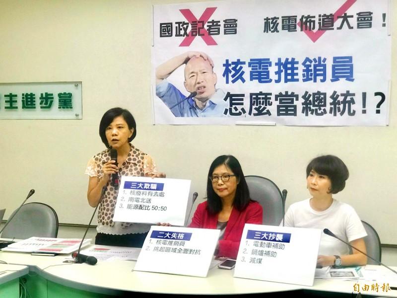 《TAIPEI TIMES》 Nuclear plan 'unfeasible,' Han criticized