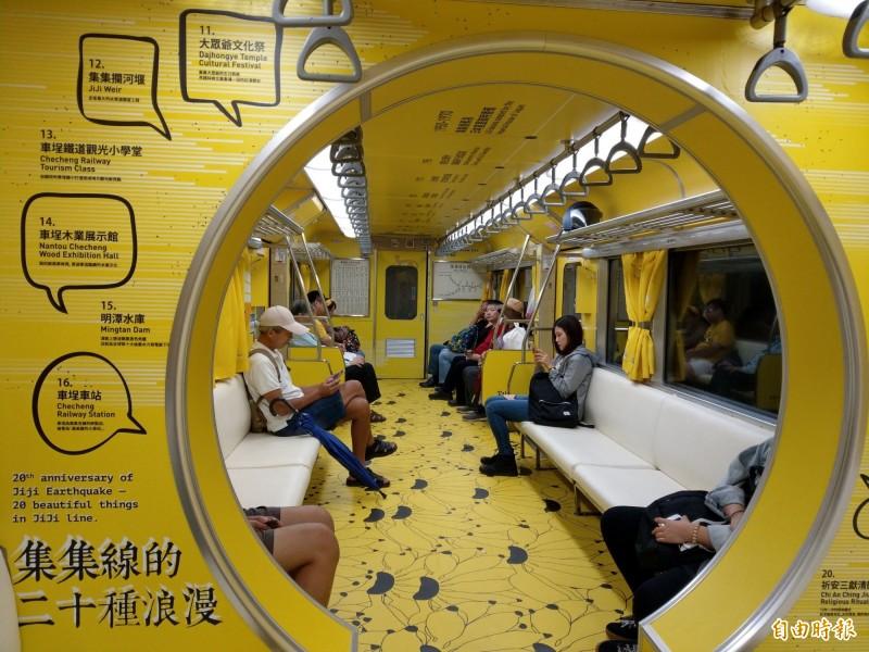集集彩繪列車爭議不斷,觀光局砸300萬卻爆字體侵權爭議。(資料照)