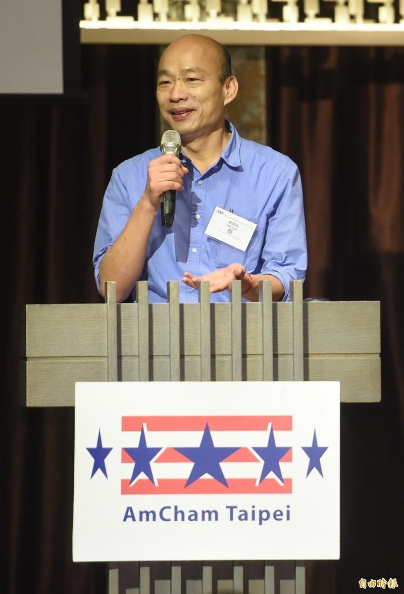 高雄市長、國民黨總統參選人韓國瑜昨(21)日受邀出席美國商會午餐會並發表演說。(資料照,記者劉信德攝)