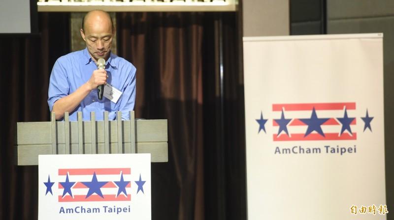 高雄市長、藍營總統候選人韓國瑜昨(21)日受邀出席美國商會午餐會,以中英文參雜方式進行演講。(記者劉信德攝)