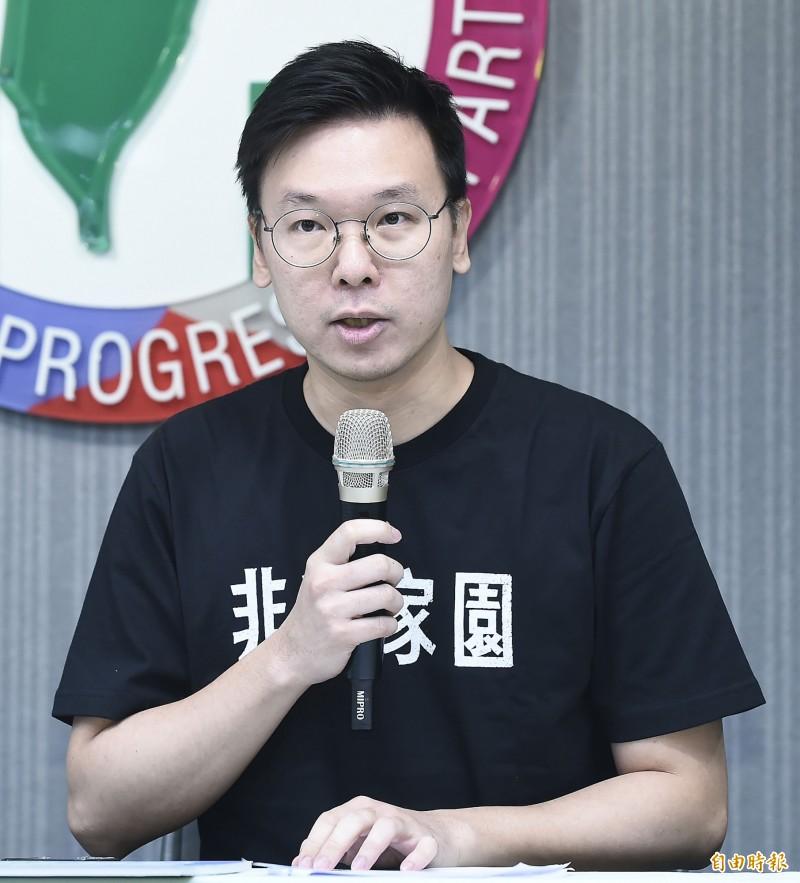 民進黨副秘書長林飛帆。(記者陳志曲攝)