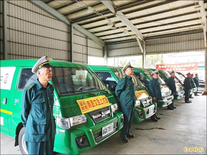 行銷麻豆文旦,台南郵局成立上收中心,提供現場收寄等服務。 (記者王涵平攝)