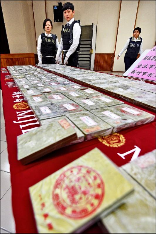 檢調今年2月1日宣布破獲跨境走私242塊海洛因磚,淨重約94公斤。兩名台籍嫌犯昨被起訴。 (資料照)