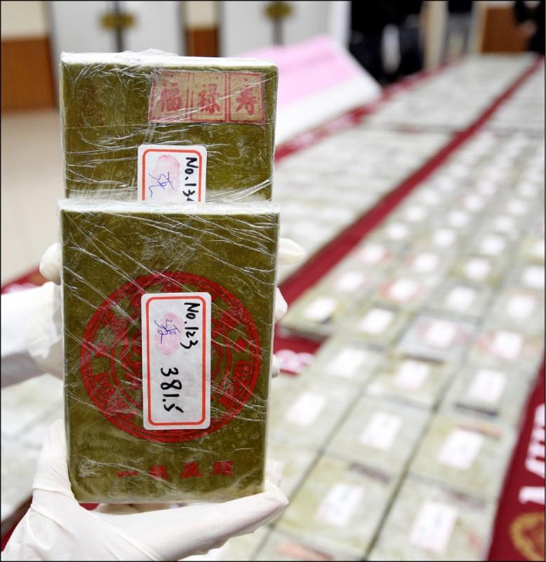 檢調今年2月1日宣布破獲跨境走私242塊海洛因磚,淨重約94公斤。(資料照)