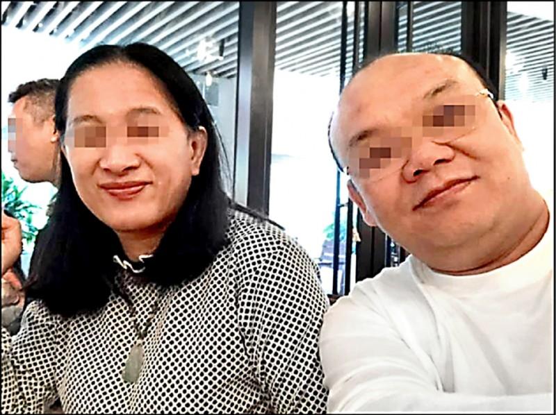 吳姓台商與妻子陳女涉嫌兩岸地下匯兌案,嘉義檢方昨再度拘提、聲押獲准。(取自臉書)