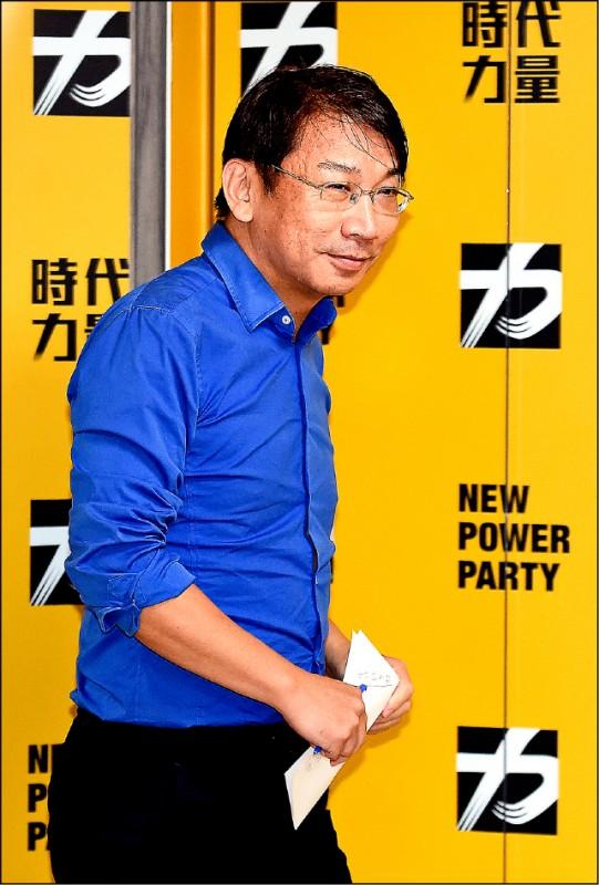 時代力量黨主席徐永明。(資料照)