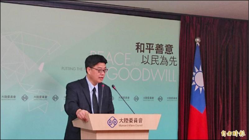 陸委會副主委兼發言人邱垂正表示,面對中共近年來對台灣的滲透、分化,並透過民間團體積極在台營造統戰氛圍,已危害國家安全跟社會安定。(記者鍾麗華攝)