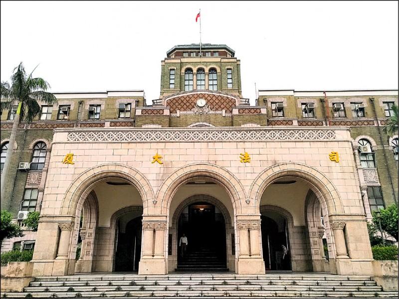 司法院。(資料照)
