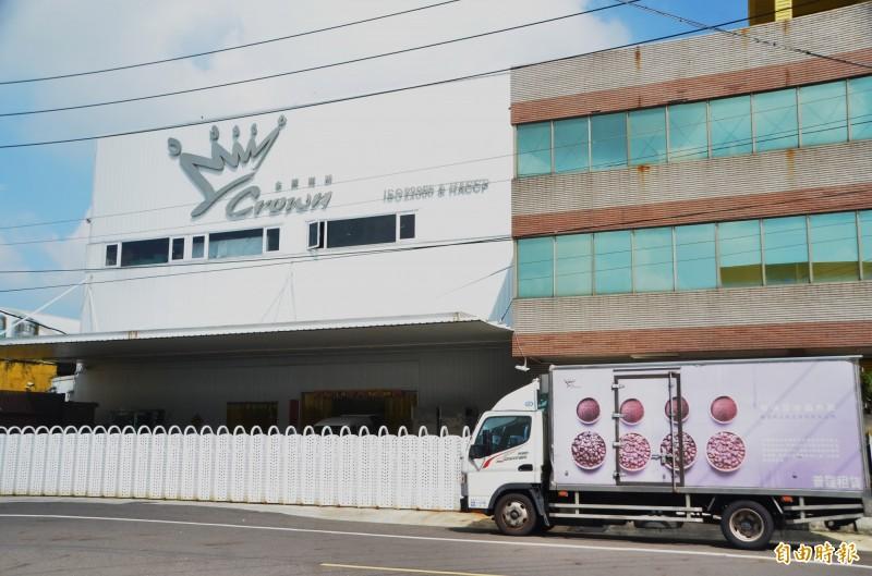 雖然傳出將大量解僱,金鑛咖啡總公司今天仍正常營運。(記者吳俊鋒攝)