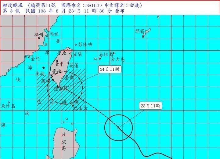 白鹿颱風仍在持續進化,氣象局指出其接近台灣時最強。(取自氣象局網站)