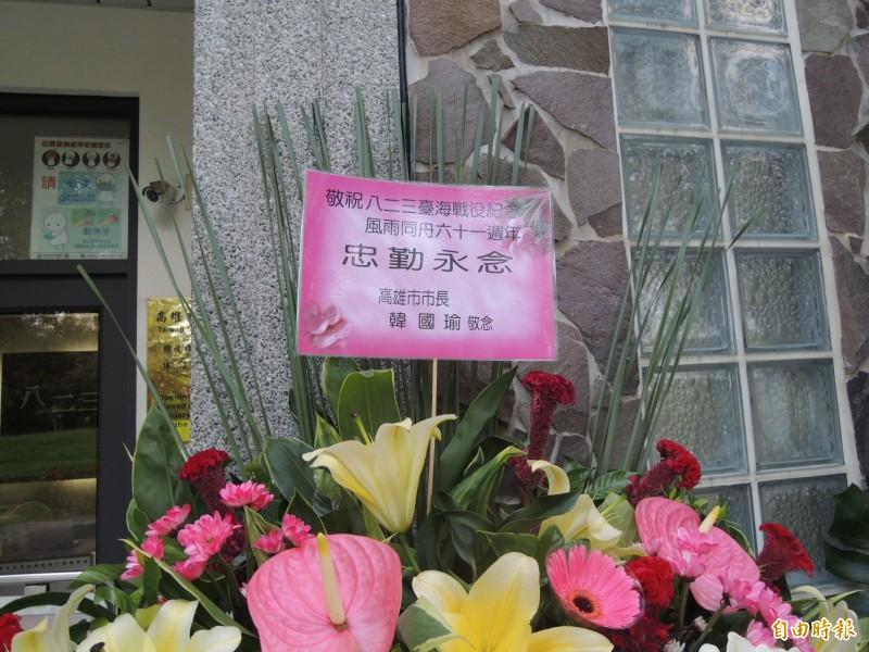 其中一對是市長韓國瑜所送。(記者蔡清華攝)
