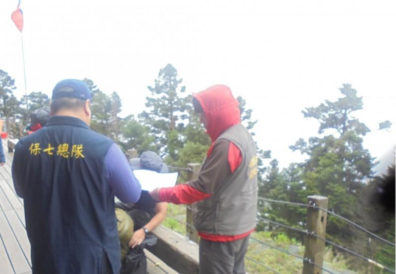 白鹿颱風來襲,玉山排雲山莊啟動管制措施,住宿山友都已下撤。(翻攝資料照)