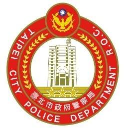 北市警中階警官15人異動調職