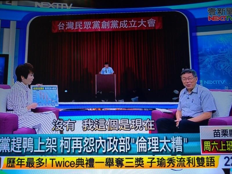 台北市長柯文哲接受壹電視專訪。(翻攝壹電視提供)