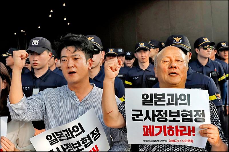 南韓青瓦台廿二日宣布,將不續簽和日本的雙邊「軍事情報保護協定」(GSOMIA)。圖為支持這項決定的南韓抗議人士,在首爾的日本駐韓大使館前靜坐示威。(美聯社)