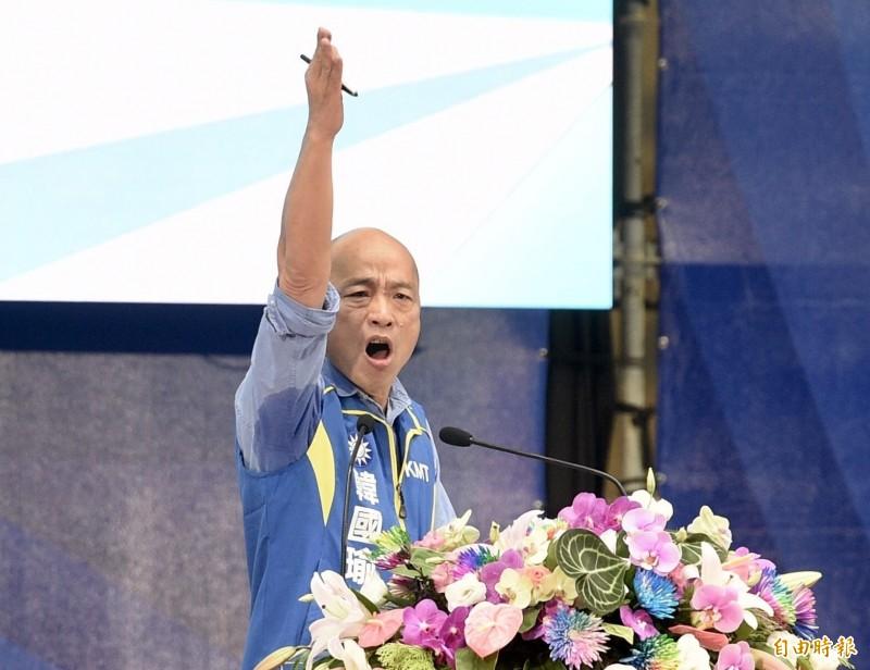 國民黨總統參選人、高雄市長韓國瑜。(資料照)