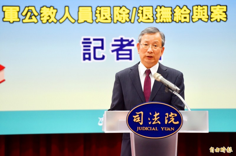 《TAIPEI TIMES》 Most pension reforms constitutional