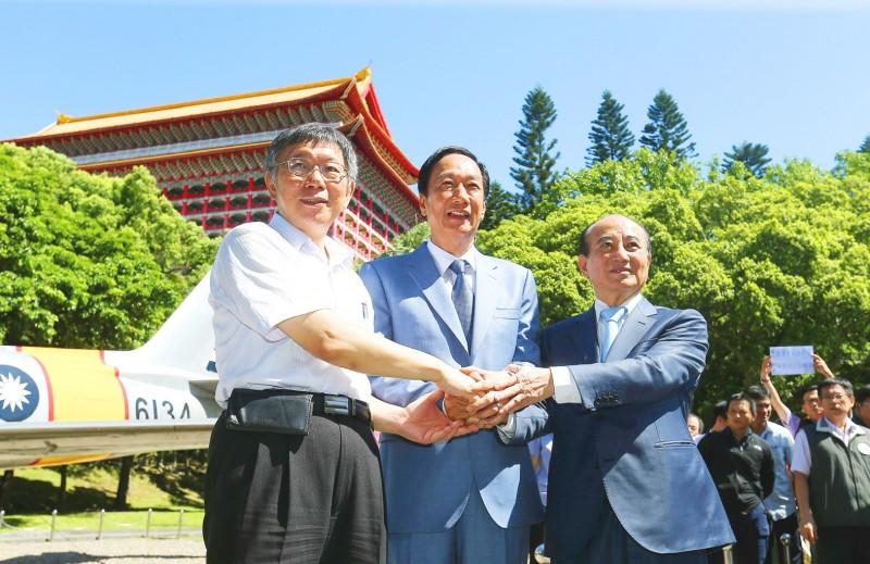 《TAIPEI TIMES》 Ko, Gou and Wang mark 'beginning'