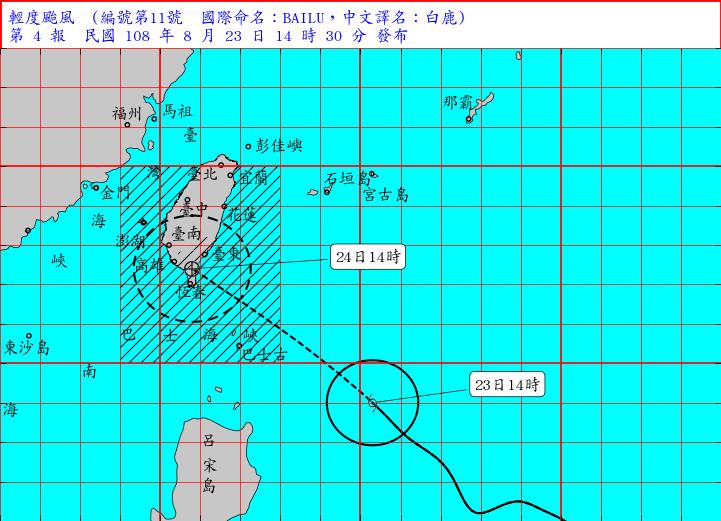 氣象局下午2時30分對輕颱白鹿發布陸上颱風警報。(擷取自中央氣象局)