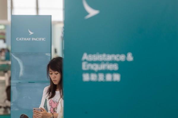 反送中》大砍國泰航空目標價 中銀行分析師:受到巨大壓力
