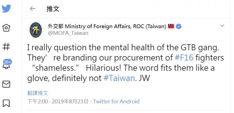 我國外交部長吳釗燮在外交部官方推特署名推文。(擷自推特)