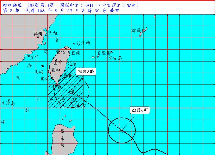 中央氣象局指出,輕度颱風白鹿今日8時的中心位置在台北的東南方約910公里之海面上。(圖翻攝自氣象局)