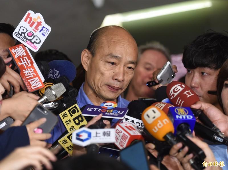 傳聞鴻海集團創辦人郭台銘考慮「報備參選」,國民黨總統參選人、高雄市長韓國瑜對此低調回應。(資料照)