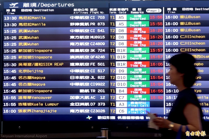 受白鹿颱風路徑及外圍環流影響,明天(24日)多家航空公司飛機航班異動,提醒旅客留意。(資料照)