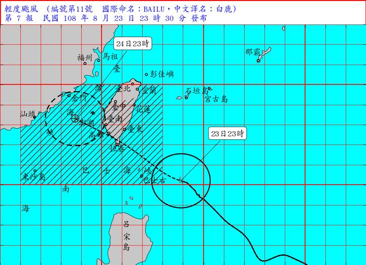 氣象局指出,颱風暴風半徑有所擴大,且10級風半徑已達50公里。(圖擷取自中央氣象局)