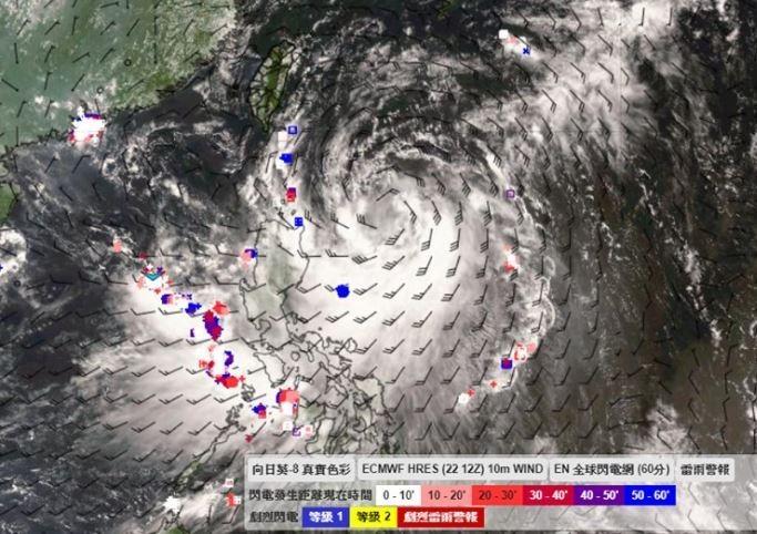 輕颱白鹿持續增強,登陸前可能挑戰中度颱風等級。(擷取自氣象達人彭啟明臉書)
