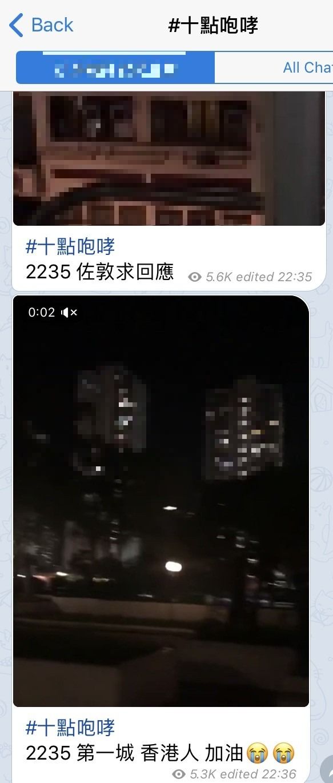 港人紛紛上傳「咆哮」影片。(圖擷取自Telegram)