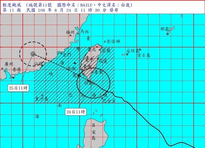 白鹿颱風暴風圈籠罩東部和南部地區。(取自氣象局網站)