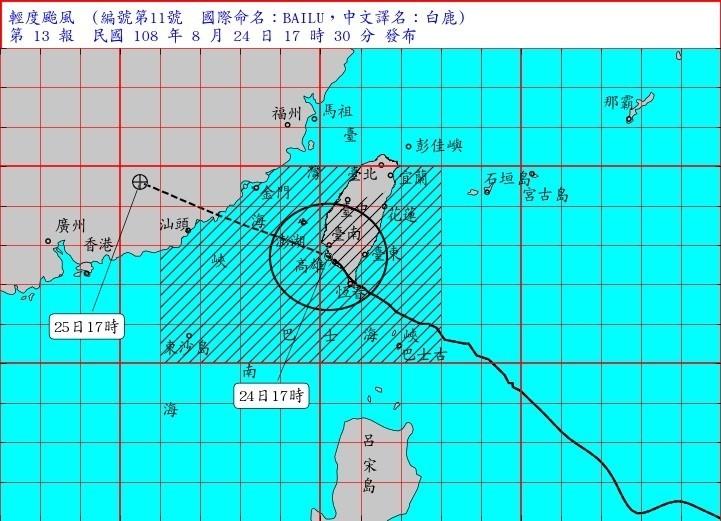 白鹿颱風最新動態。(取自氣象局網站)