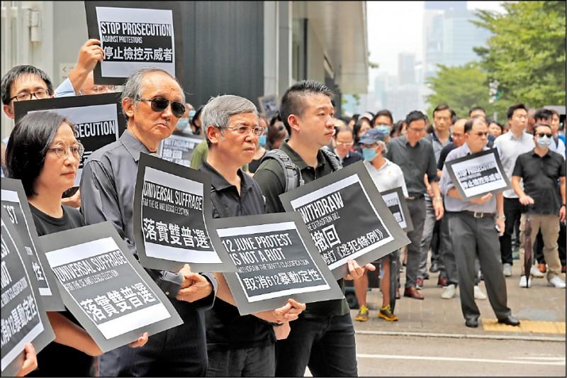 反送中怒潮燒不停,YouTube宣布關閉210個涉及帶風向的反反送中頻道。圖為香港會計界專業人士廿三日發動遊行,呼籲港府正面回應民間訴求。(美聯社)