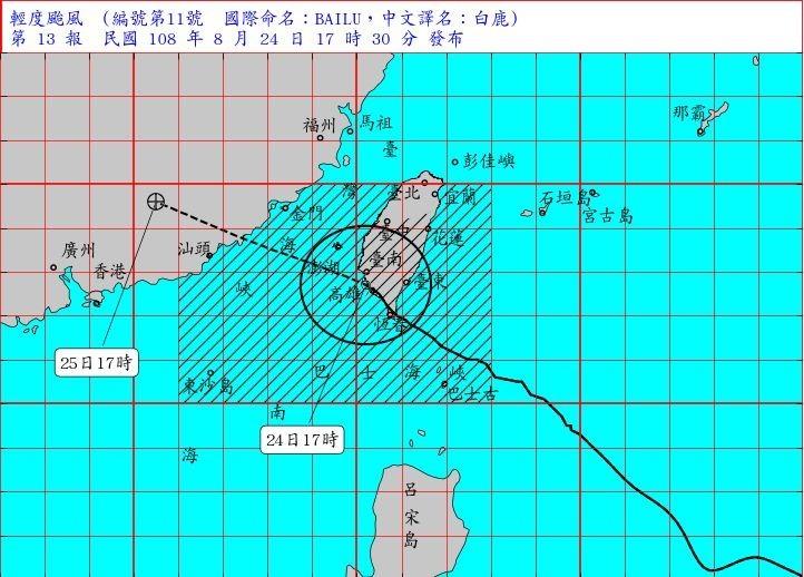 白鹿颱風已於今(24)日16時10分左右從高雄楠梓附近出海,目前中心在高雄西北方近海,向西北西移動。(擷取自中央氣象局)