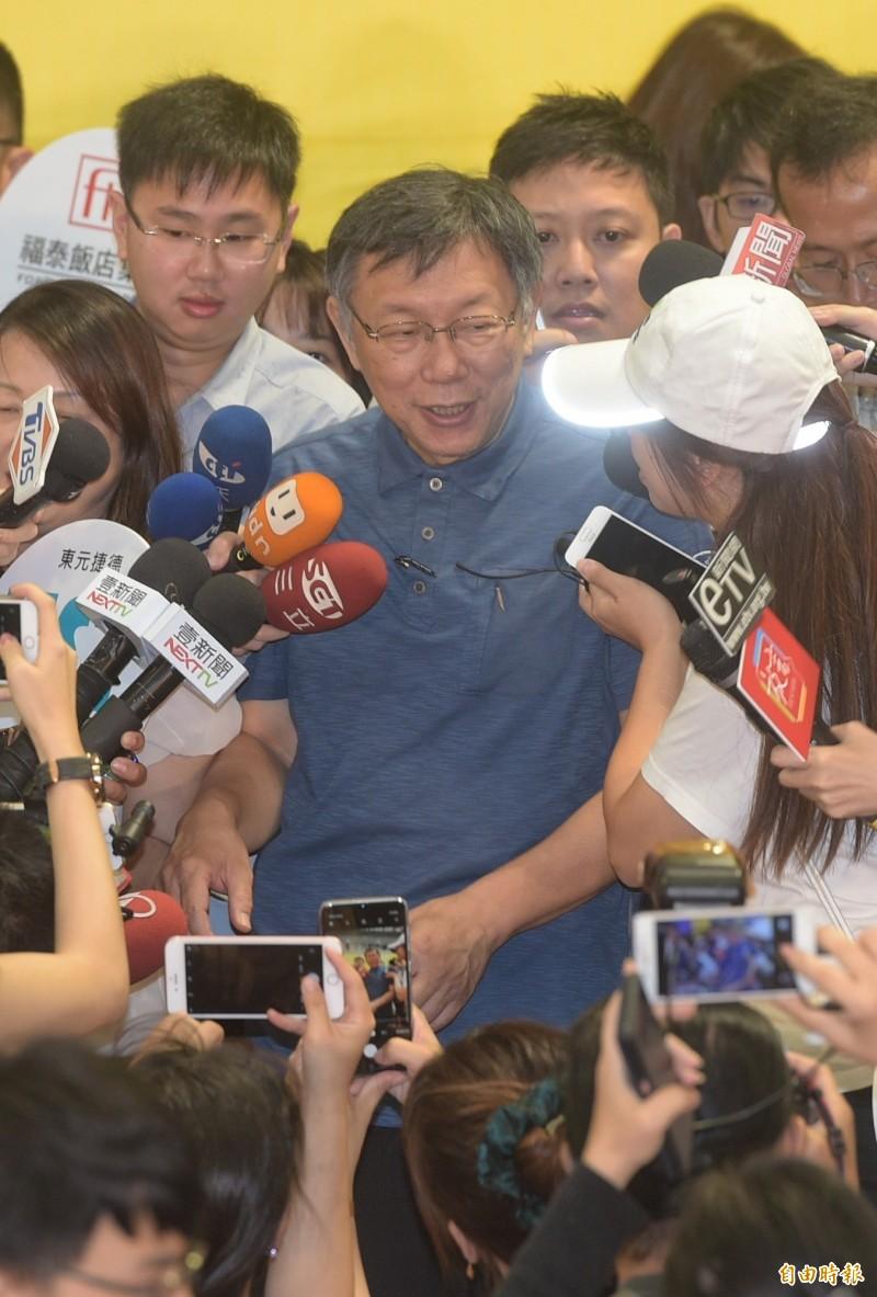 台北市長柯文哲談旺中集團董事長蔡衍明,除了太太比較多,看不出很大的缺點。(記者張嘉明攝)