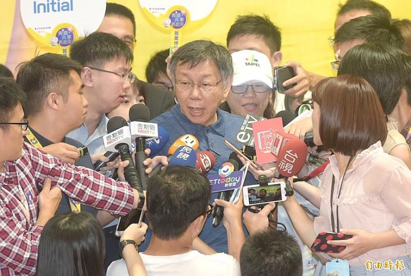 《TAIPEI TIMES》 Strength needed to avoid 'psychopath next door,' Ko says
