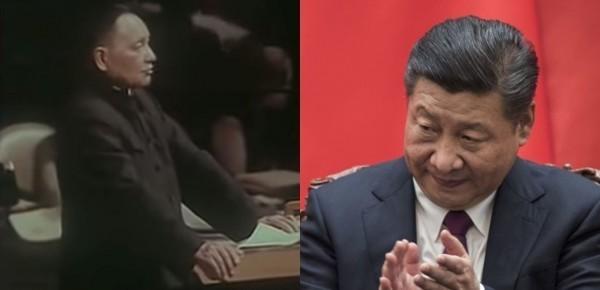 中國前領導人鄧小平(左)、現任領導人習近平(右)。(左圖取自影片,右圖美聯社)