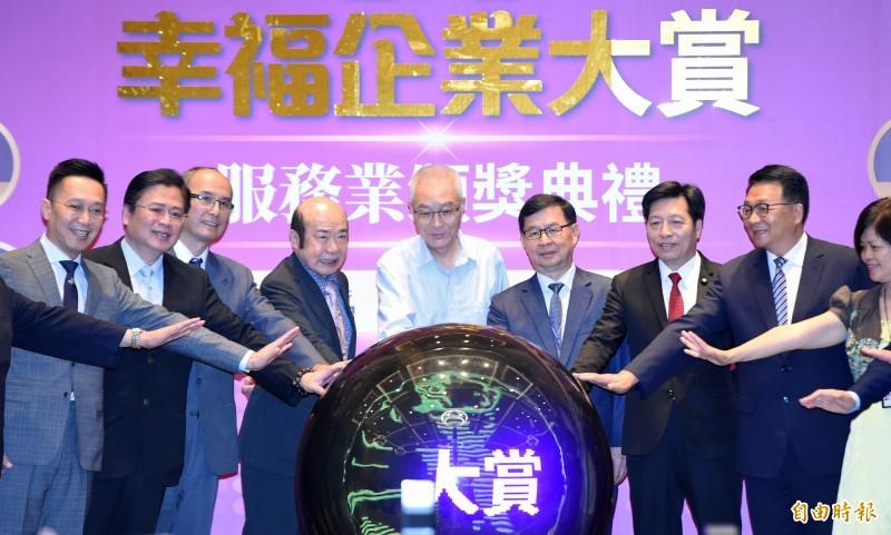 吳敦義、王金平出席頒獎活動 2人巧妙避同框